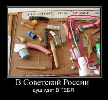 Русской засунули в пизду